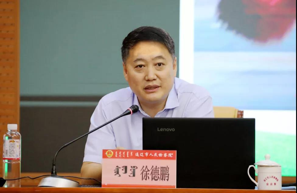通辽市委宣传部意识形态办公室主任徐德鹏讲授意识形态知识